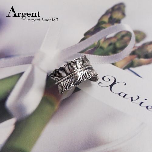 鷹之羽(寬版)造型純銀戒指|戒指推薦
