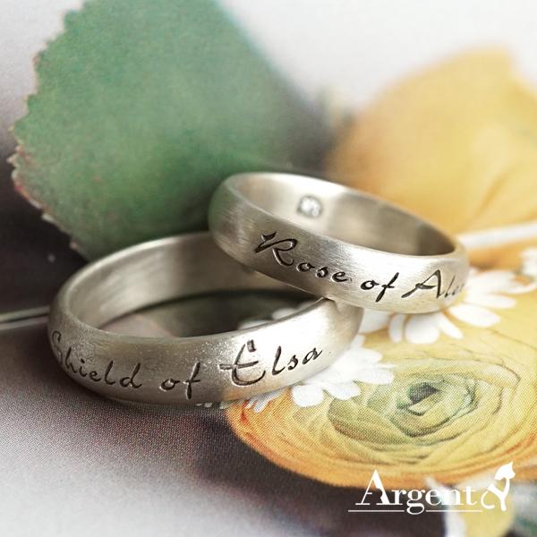 藏鑽刻字情侶純銀對戒銀飾|客製化訂做對戒刻字