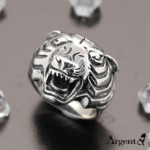 「虎」動物造型雕刻純銀戒指|戒指推薦