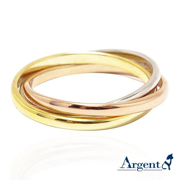 三環三色戒簡約設計造型純銀戒指|戒指推薦