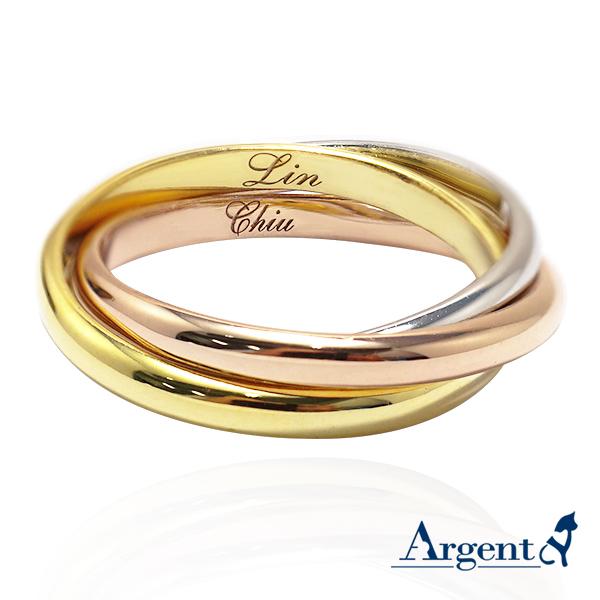 三色三環戒刻字純銀戒指銀飾|訂製戒指客製化訂做