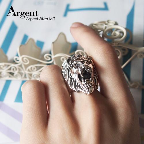 獅子王動物造型雕刻純銀戒指|戒指推薦