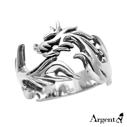 「蟠龍」動物造型雕刻純銀戒指|戒指推薦