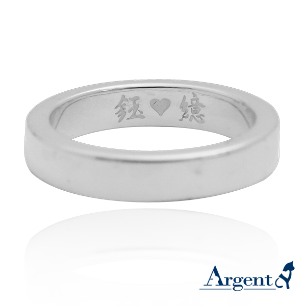 4mm簡約刻字純銀戒指銀飾|訂製戒指客製化訂做