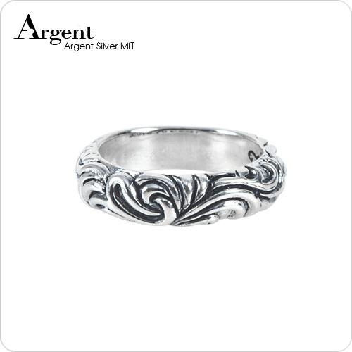 6mm「雲紋」雕刻造型純銀戒指|戒指推薦