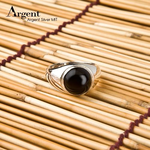 「宇宙」黑瑪瑙天然寶石純銀戒指|戒指推薦