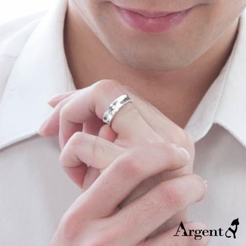 弧形(6mm)純銀戒指|925銀飾戒指推薦