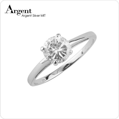 「閃鑽」造型白鑽鑲嵌純銀戒指|戒指推薦