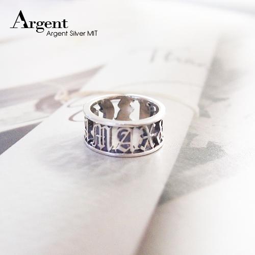 8mm古文密碼純銀戒指|客製化戒指
