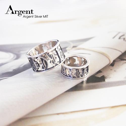 古文密碼情人純銀戒指銀飾|情侶訂做對戒推薦