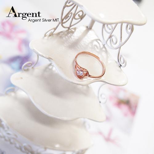 「簡愛」雙色細版鋯石純銀戒指|戒指推薦