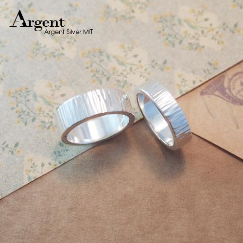 甜蜜情愫樹紋純銀對戒銀飾|情侶對戒推薦