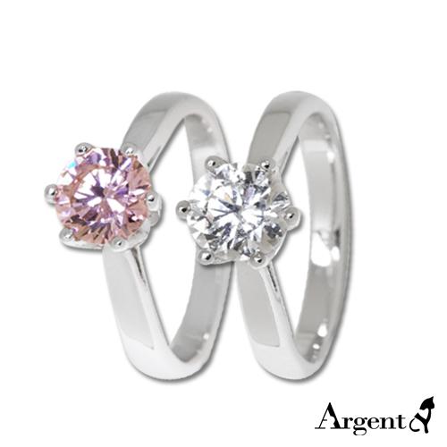 「光彩」造型彩鑽鑲嵌純銀戒指|戒指推薦