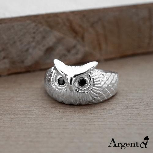 福氣貓頭鷹動物造型雕刻純銀戒指|戒指推薦