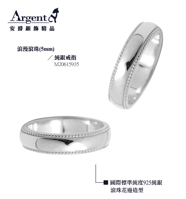 5mm romantic ball sterling silver ring | 925 silver ring recommended