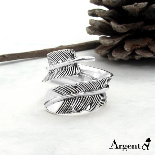 羽毛造型活圍設計純銀戒指|戒指推薦