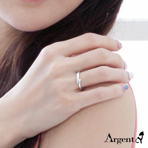 流情(白鑽) 純銀戒指造型纯银戒指|925银饰戒指推荐