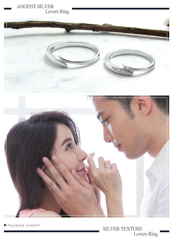 流情鑲鑽情人純銀對戒銀飾|情侶對戒推薦