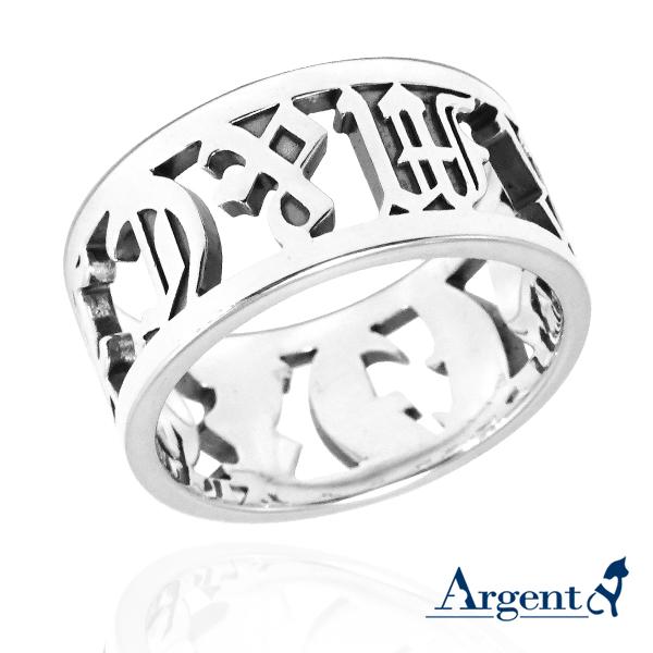 10mm古文密碼純銀戒指|客製化戒指