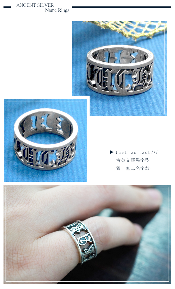 10mm ancient roman font silver ring | custom ring