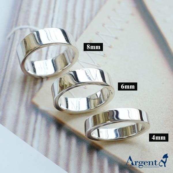 基本款簡約純銀戒指|925銀飾戒指推薦