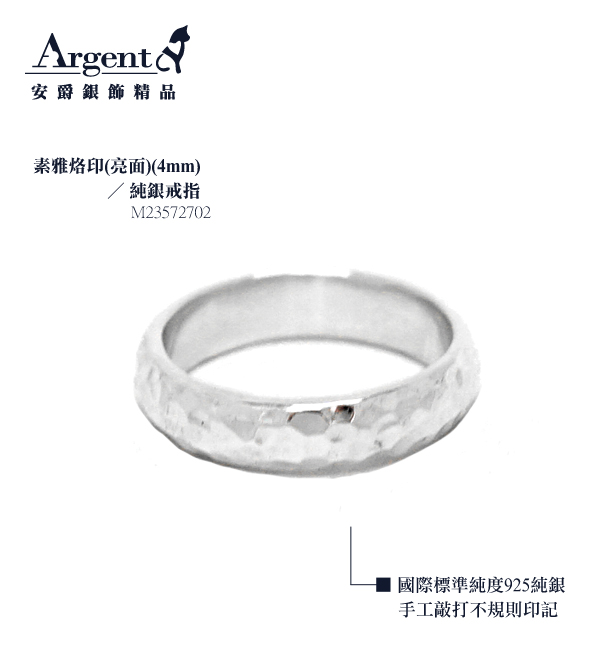 Elegant imprint handmade sterling silver ring | 925 silver ring recommended