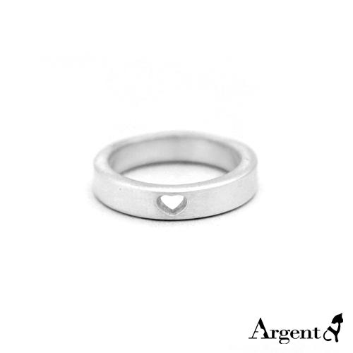 愛心簍空雕刻純銀戒指|925銀飾戒指推薦