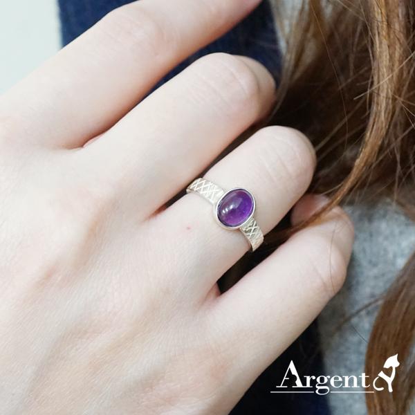 紫晶格紋天然紫水晶純銀戒指|戒指推薦