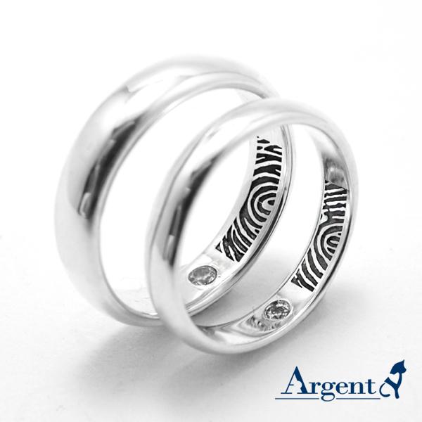 藏愛永恆指紋內圍刻指紋藏鑽純銀對戒|客製化訂做對戒刻指紋