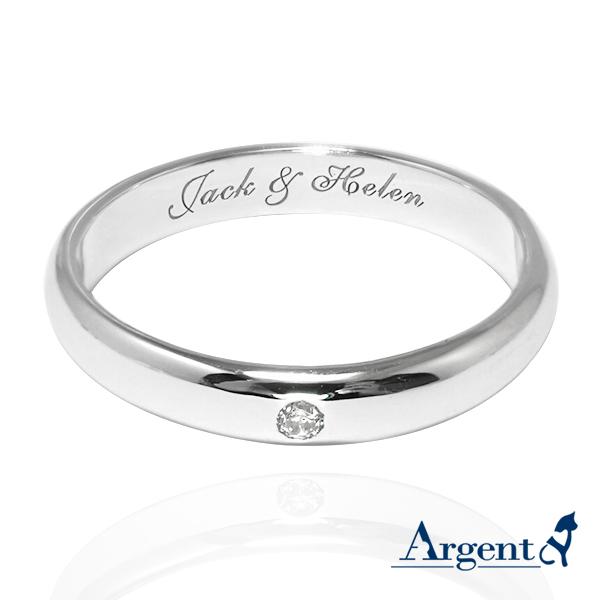 經典鑲鑽-4mm白K金-純銀電鍍刻字對戒|情侶對戒推薦
