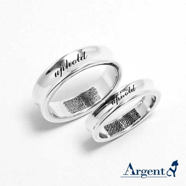 對戒刻字|客製化訂做-弧形刻字永恆指紋純銀情人戒指