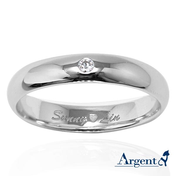 經典簡約鑲鑽刻字(電鍍款)純銀戒指|戒指推薦