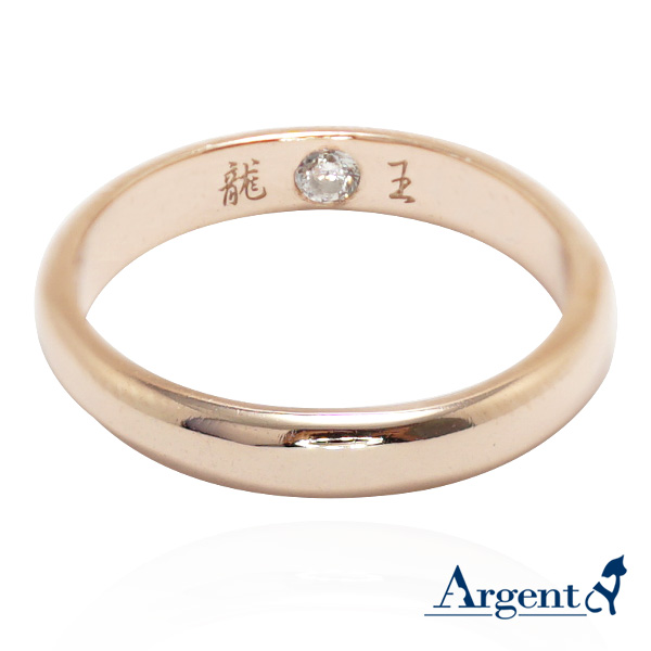 「藏愛我心」+藏鑽內圍刻字鑲鑽-玫瑰金3mm戒|情侶對戒推薦