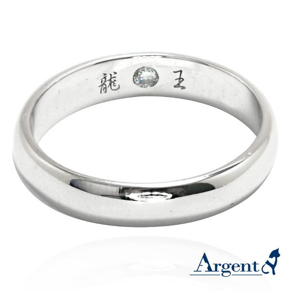 4mm內圍刻字藏鑽純銀戒指(白K金)|訂做戒指客製化訂製