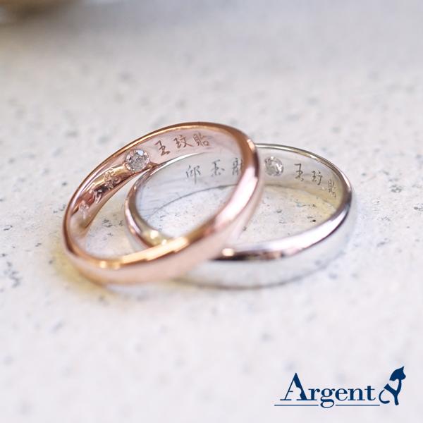 「藏愛我心」+藏鑽內圍刻字-鑲鑽雙色對戒|情侶對戒推薦