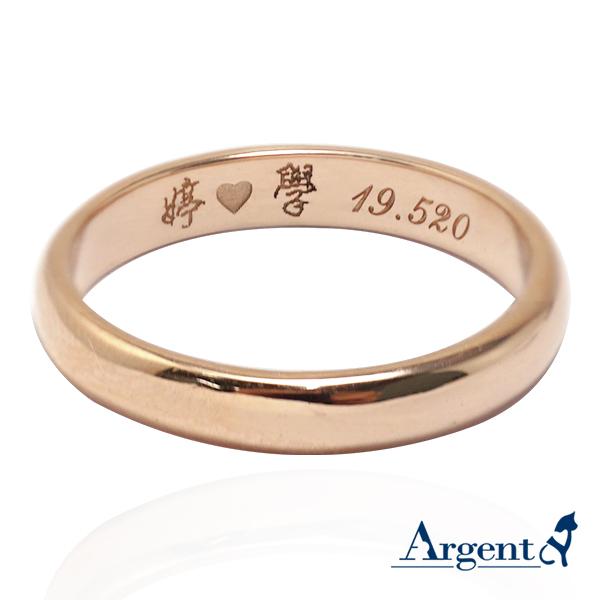 素雅(3mm)+刻字-14k玫瑰金戒指推薦|k金戒指