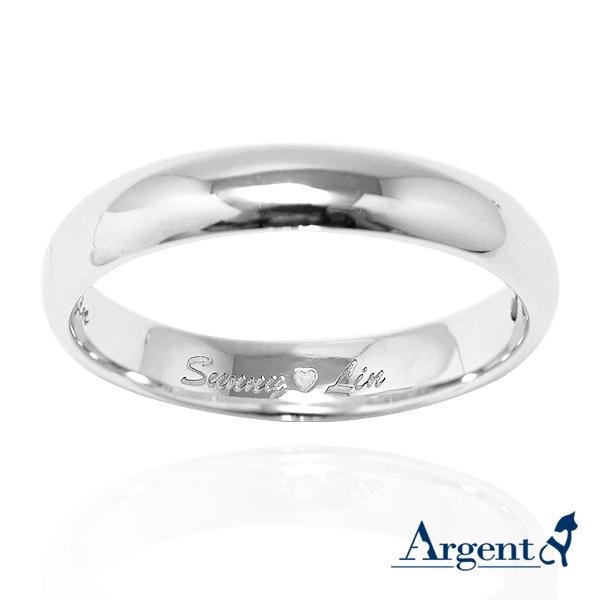 素雅(4mm)白k金14K戒指推薦+內圍刻字|k金戒指