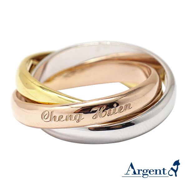 三色三環戒刻字特寬版純銀戒指銀飾|訂製戒指客製化訂做