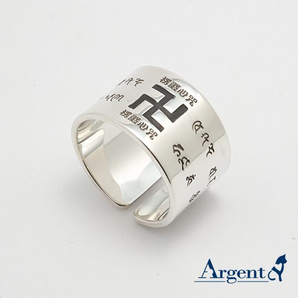 「誓言(單面刻字圖)」(手繪線條圖/簽名)純銀戒指